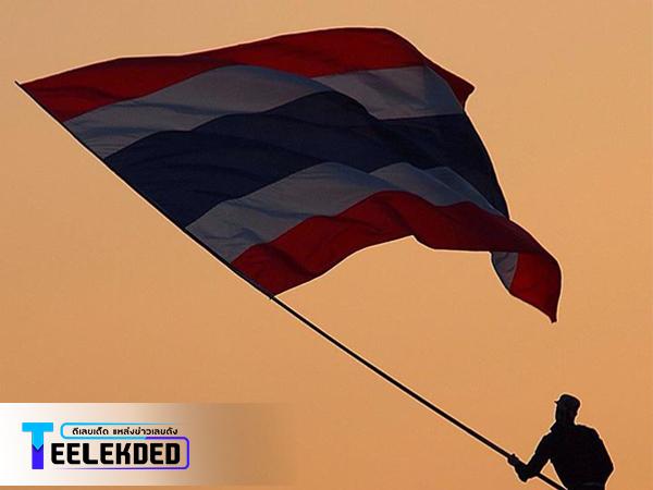 ฝันเห็นธงชาติไทย จะมีเลขอะไรแม่นๆ ?